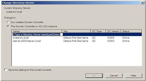 Active Directory Snapshots Windows 2008 19