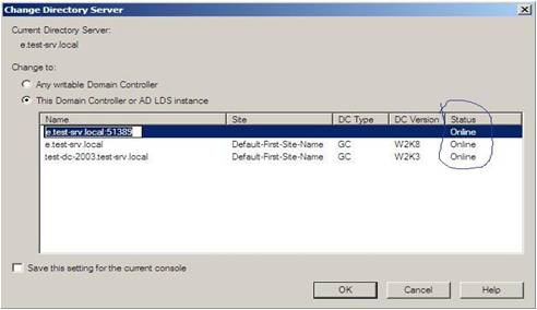 Active Directory Snapshots Windows 2008 20