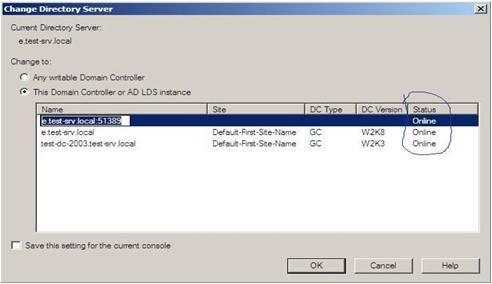 Active Directory Snapshots Windows 2008 20